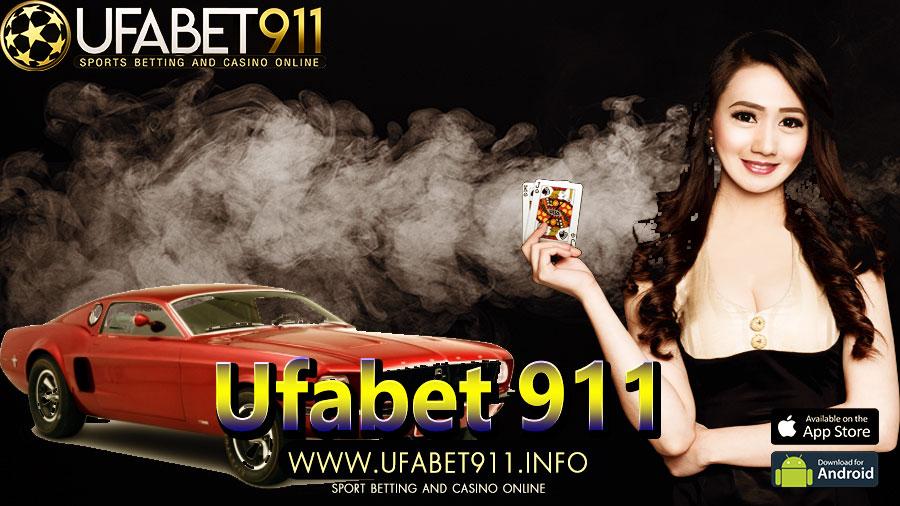 Ufabet 911